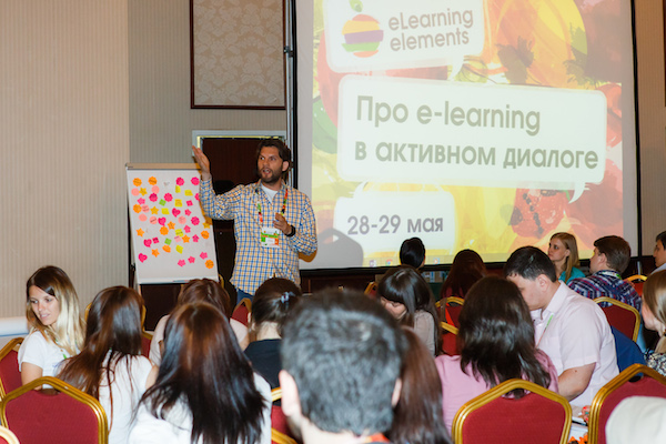 Компания Mirapolis приняла участие в конференции eLearning e...