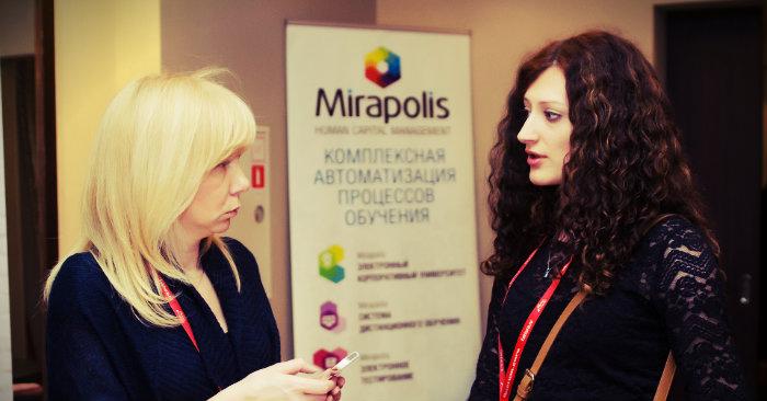 Конференция «Корпоративное обучение 2016»