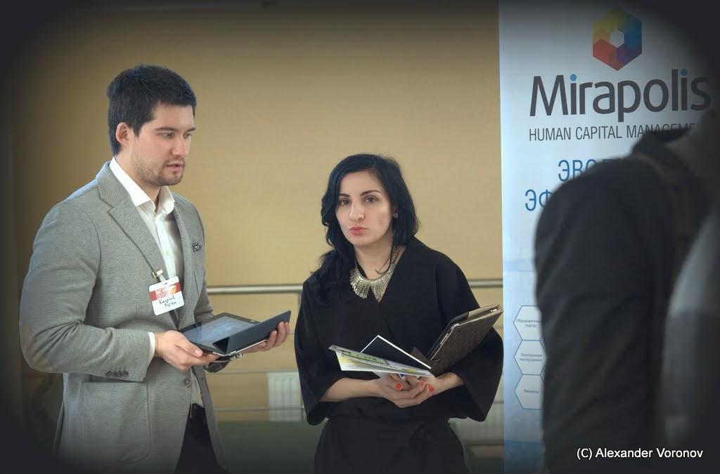 Компания Mirapolis приняла участие в выставке-конференции «Н...