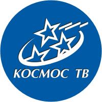 Космос-ТВ