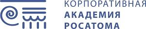 Корпоративная Академия Росатома