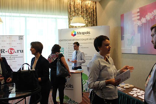 Компания Mirapolis приняла участие во Всероссийском Практиче...