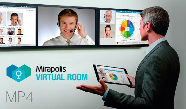Стала доступна обновленная версия Mirapolis Virtual Room, те...