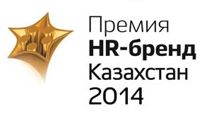 Mirapolis и HeadHunter найдут лучших работодателей Казахстан...